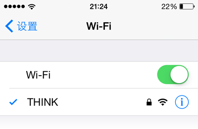 enable wifi